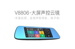 V8806-大屏声控云镜