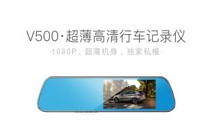 V500-超薄高清行车记录仪