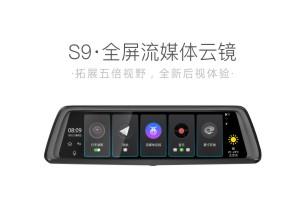 S9-4G智能流媒体云镜