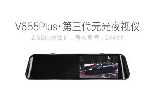 V655plus-第三代无光夜视仪